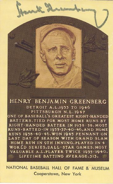 Hank Greenberg Hall Of Fame Postcard